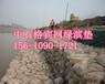 中石固滨笼挡墙与混凝土、浆砌石相比的优势