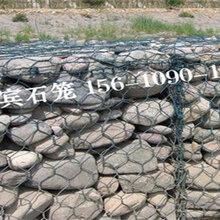 安平供应格宾笼镀锌包塑格宾网单价河道格宾网报价