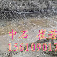 河道护坡防洪热镀锌覆塑格宾网箱(笼)厂家