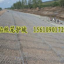 护岸防洪格宾网垫锌铝铅丝笼护坡厂家