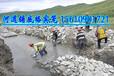 格宾石笼网治理中小河流防洪护岸河堤护坡