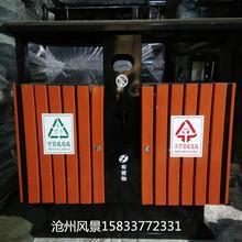 厂家直销户外钢木垃圾桶果皮箱室外环卫分类垃圾桶河北钢板环卫果皮箱