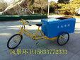 厂家定制24型垃圾三轮车环卫保洁三轮车人力垃圾三轮车街道清扫垃圾三轮车图片