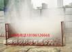 葫芦岛工程洗轮机哪家强工地洗车台专业厂家