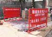 锦州工程洗轮机哪家好工地洗轮机多少钱