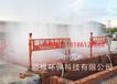 杭州工地洗轮机哪家好工地自动冲洗平台