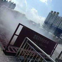 郑州工地洗轮机工程用洗轮机价格设备分类