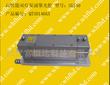 高性能双灯泵浦激光腔体型号150