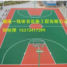 益阳塑胶篮球场施工,益阳塑胶篮球场报价湖南一线体育