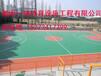 醴陵塑胶球场设计方案,醴陵硅PU材料报价