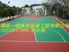 株洲茶陵县塑胶篮球场价格,新型篮球场施工湖南一线体育设施工程有限公司