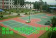 邵阳塑胶球场施工服务商湖南一线体育专业成就价值