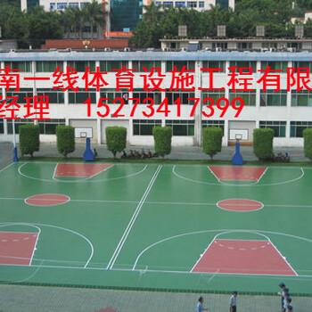 永州塑胶球场施工就选湖南一线体育品质保证您的最佳选择