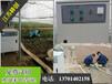土壤修复cc600耕创农业植保机