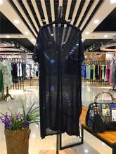 广州大码品牌女装折扣店货源