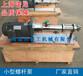 上海RV3.2小型螺杆泵加药螺杆泵微型螺杆泵计量泵