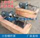 上海RV1.53小型螺杆泵计量螺杆泵微型螺杆泵树脂螺杆泵