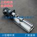 上海诺尼RV6.3小型螺杆泵微型螺杆泵点胶螺杆泵螺杆计量泵