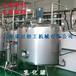 上海諾尼不銹鋼乳化罐混料調配罐高剪切配料罐發酵罐
