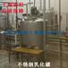 上海諾尼不銹鋼調配罐稀配罐保溫乳化罐夾套保溫發酵罐