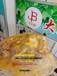 辽阳煎饼果子培训做法,煎饼果子哪里教技术配方,煎饼果子加盟