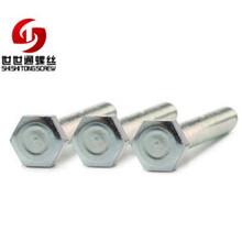 标准件六角头螺栓碳钢8.8级环保兰锌手拧M4六角头螺栓可定制