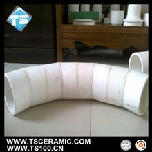耐磨氧化铝陶瓷弯头氧化铝弯头