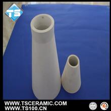耐磨氧化铝陶瓷锥形管