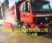 杭州淳安县自动洗车机工业自动洗轮机自动冲洗设备自动洗车平台厂家销售图片