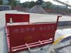 舟山岱山县环保工程自动洗轮机