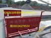 黄山市建筑工程自动洗轮机自动洗车机价格多少杭州厂家优惠