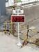 阜新市工程扬尘监测仪设备在线检测仪多少钱