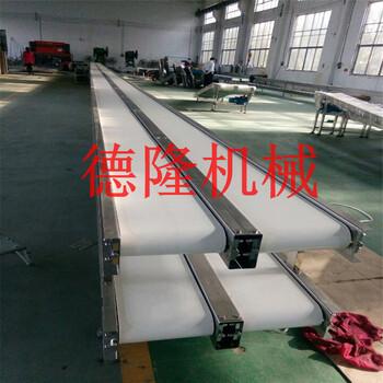 双层传送带双层输送机皮带流水线滚筒输送机非标定制质量