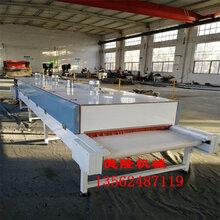 链板烘干机耐高温链板输送线自动化烘干流水线厂家定制
