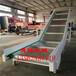 水平再爬坡链板输送机不锈钢链板输送线重型板链提升机厂家