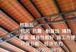 樹脂瓦廠家直銷-樹脂瓦成本更低/壽命更長唐山樹脂瓦有限公司