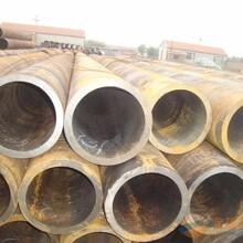 无缝钢管价格行情兰州无缝管159×8-20价格图片