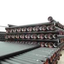 球墨鑄鐵管價格表蘭州鑄鐵管廠家銷售排水鑄鐵管批發圖片