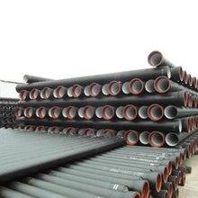球墨铸铁管价格表兰州铸铁管厂家销售排水铸铁管批发图片