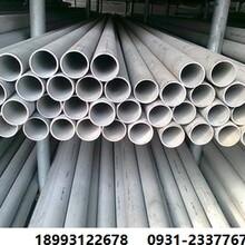 蘭州不銹鋼管蘭州石油裂化管,蘭州16mn無縫管,新疆合金管,蘭州圖片