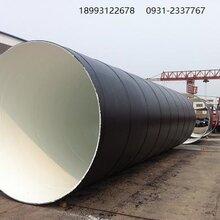 3PE防腐螺旋管厂加工防腐螺旋钢管,定西防腐螺旋管,螺旋钢管售后保障图片