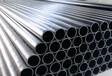 鋼絲網骨架復合管管鋼絲網骨架復合管,山南孔網鋼帶復合管 質量可靠