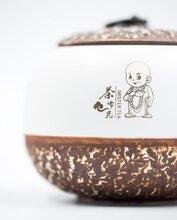成都杭州中秋节商务礼品定购时尚礼品批发茶师兄新会柑普茶礼品厂家