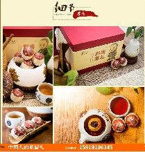 茶师兄——塑造中国茶行业新零售模式招全国合伙人即享高帕点