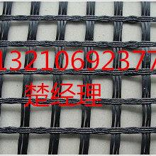 郑州厂家供应玻纤格栅选正泽/泰安格栅基地价格值得考虑