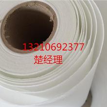 天津市河东聚酯玻纤布/耐高温超过285度/高性价比