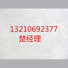 天津市红桥聚酯玻纤布8kn/160g每平方报价/最大优惠