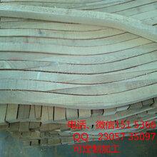 华洲全新数控带锯、木工带锯机、弯据机曲线锯全自动带锯床,原装现货,厂家直销图片