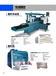 數控雙面銑gf-002數控銑床銑型效果好效率高