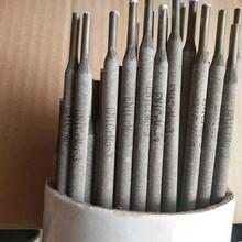正品美国泰克罗伊镍基焊条112/ENiCrMo-3镍基合金焊条镍铬钼焊条